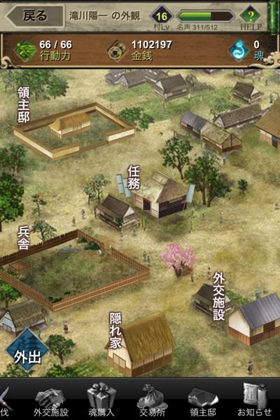 f:id:takigawa401:20111118095852p:image