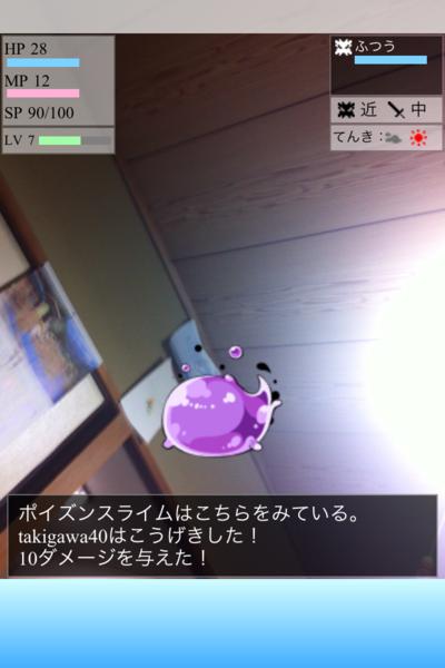 f:id:takigawa401:20111118095857p:image
