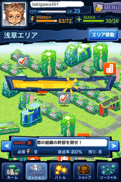 f:id:takigawa401:20111118095915p:image