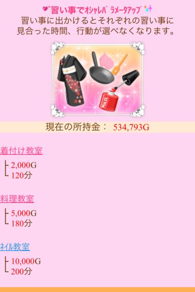f:id:takigawa401:20111118095918p:image