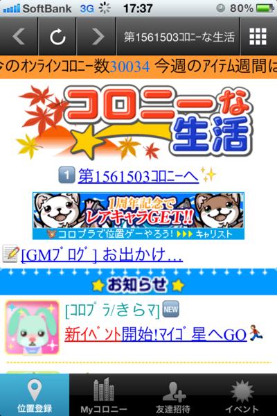 f:id:takigawa401:20111118100755p:image