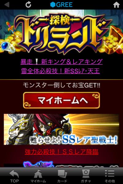 f:id:takigawa401:20111118100944p:image