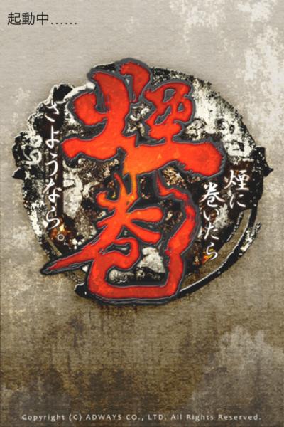 f:id:takigawa401:20111118100947p:image
