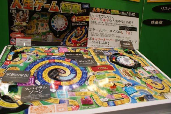 f:id:takigawa401:20111130104132j:image