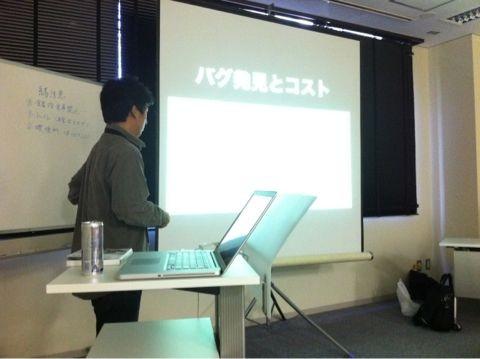 f:id:takigawa401:20111204134104j:image