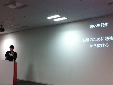 f:id:takigawa401:20111207211202j:image