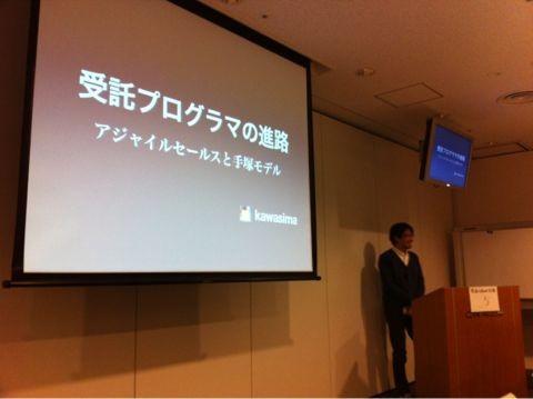 f:id:takigawa401:20111210220006j:image
