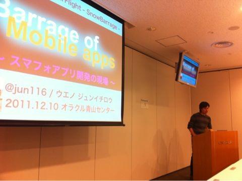 f:id:takigawa401:20111210220238j:image