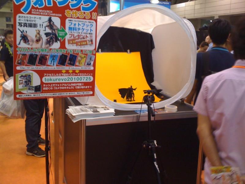f:id:takigawa401:20111211230413j:image