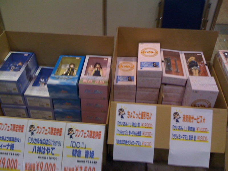 f:id:takigawa401:20111211230824j:image