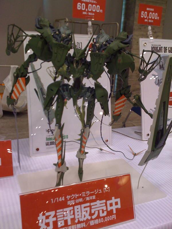 f:id:takigawa401:20111211230841j:image