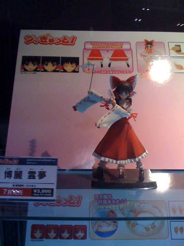 f:id:takigawa401:20111211231544j:image