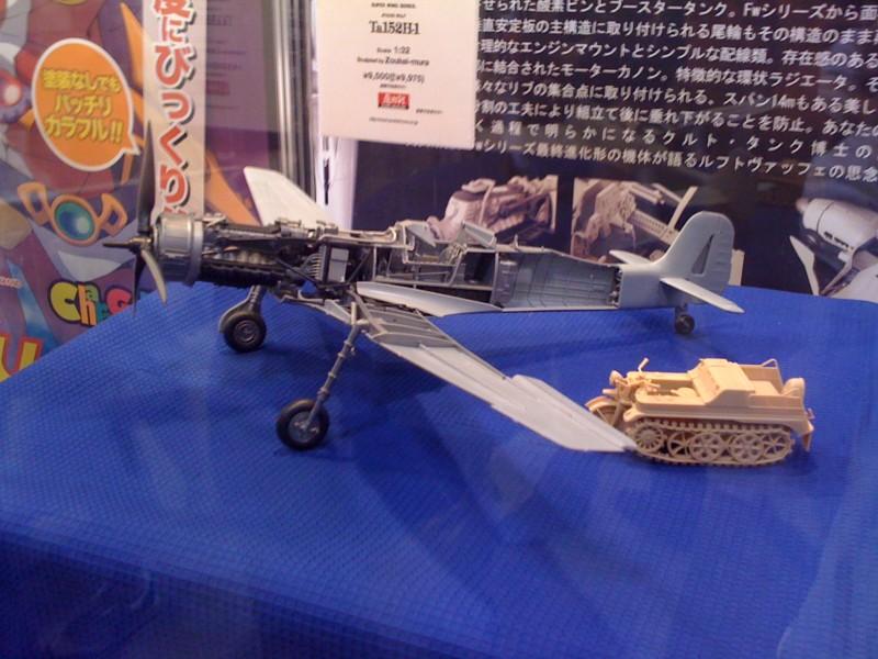 f:id:takigawa401:20111211231553j:image