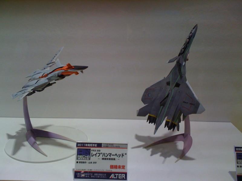 f:id:takigawa401:20111211232243j:image