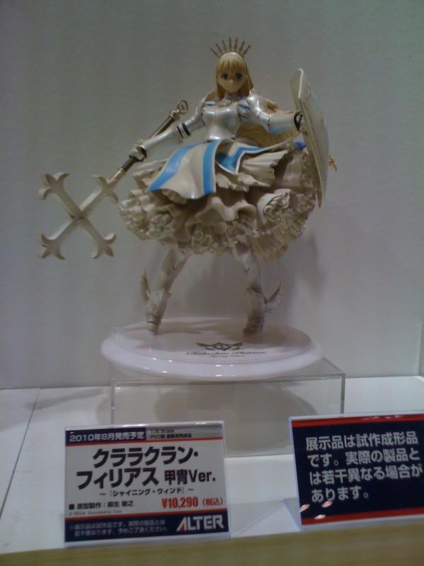 f:id:takigawa401:20111211232249j:image