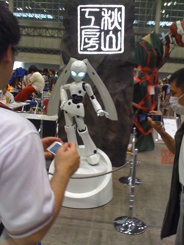 f:id:takigawa401:20111211233721j:image