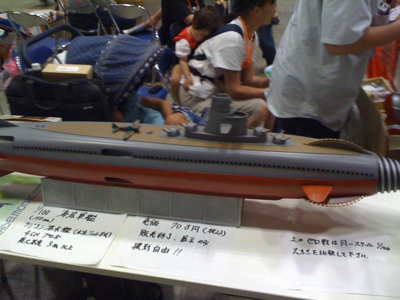 f:id:takigawa401:20111211234042j:image