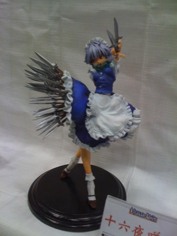 f:id:takigawa401:20111211234045j:image