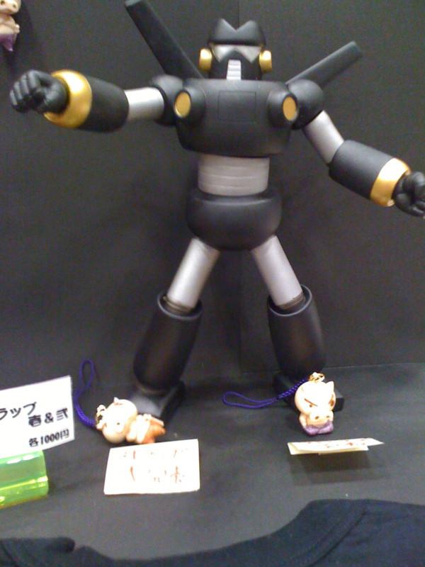 f:id:takigawa401:20111211234416j:image