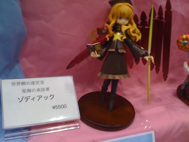 f:id:takigawa401:20111211234419j:image