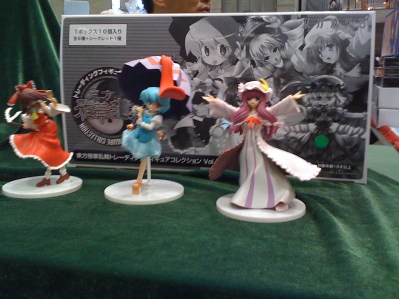 f:id:takigawa401:20111212001654j:image