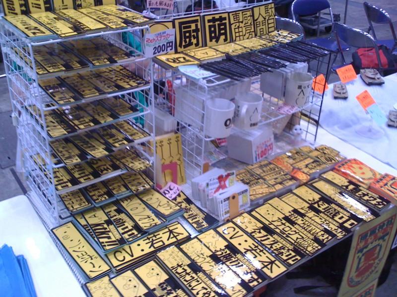 f:id:takigawa401:20111212001658j:image