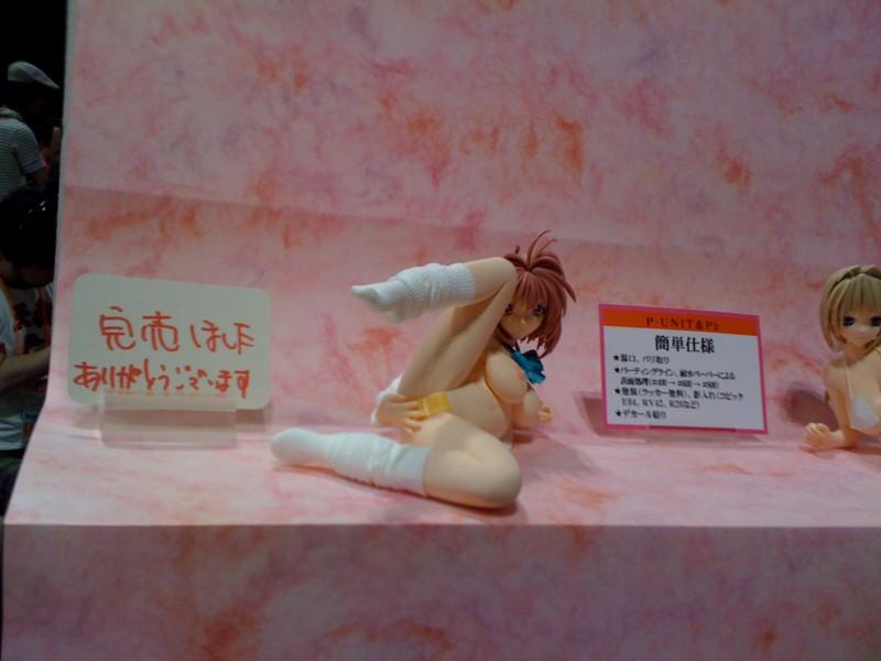 f:id:takigawa401:20111212002103j:image