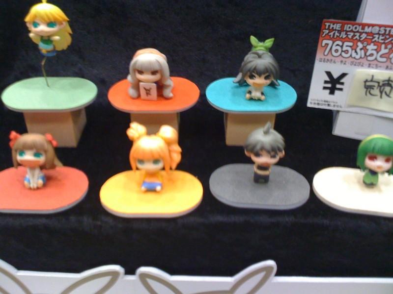 f:id:takigawa401:20111212002120j:image