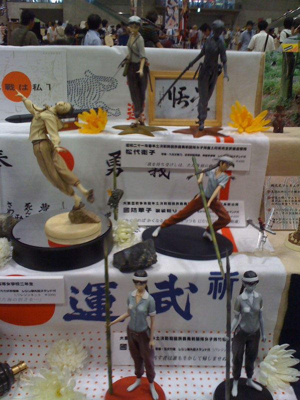 f:id:takigawa401:20111212002549j:image
