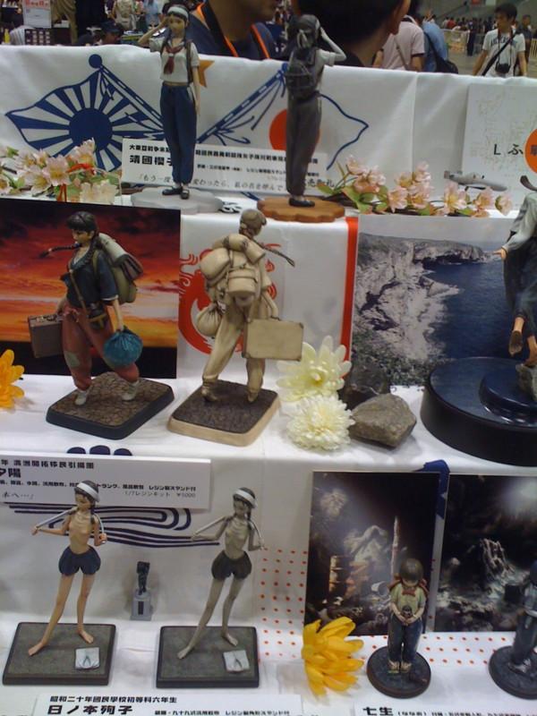f:id:takigawa401:20111212002556j:image