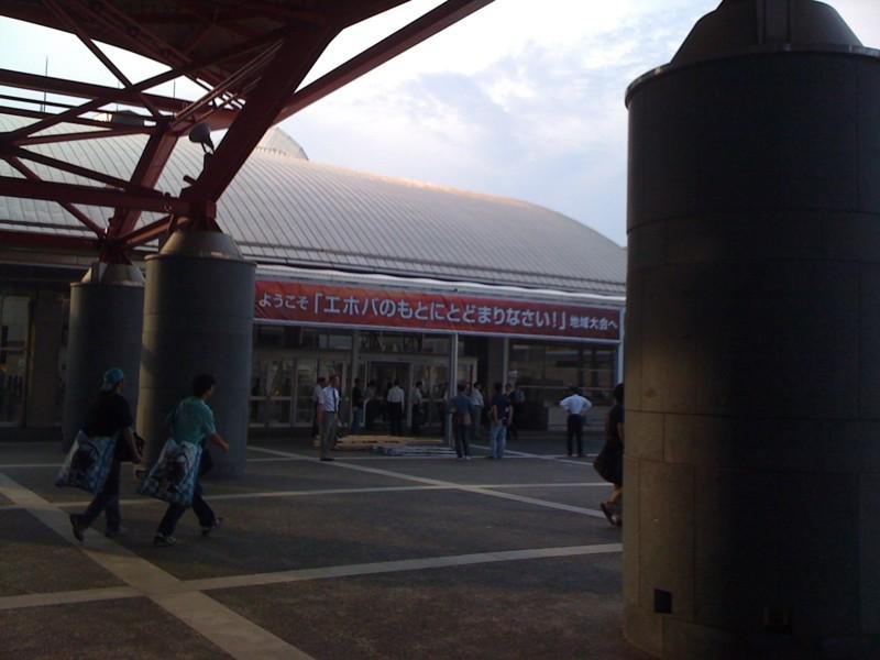 f:id:takigawa401:20111212002749j:image