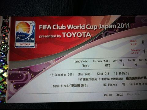 f:id:takigawa401:20111215221139j:image