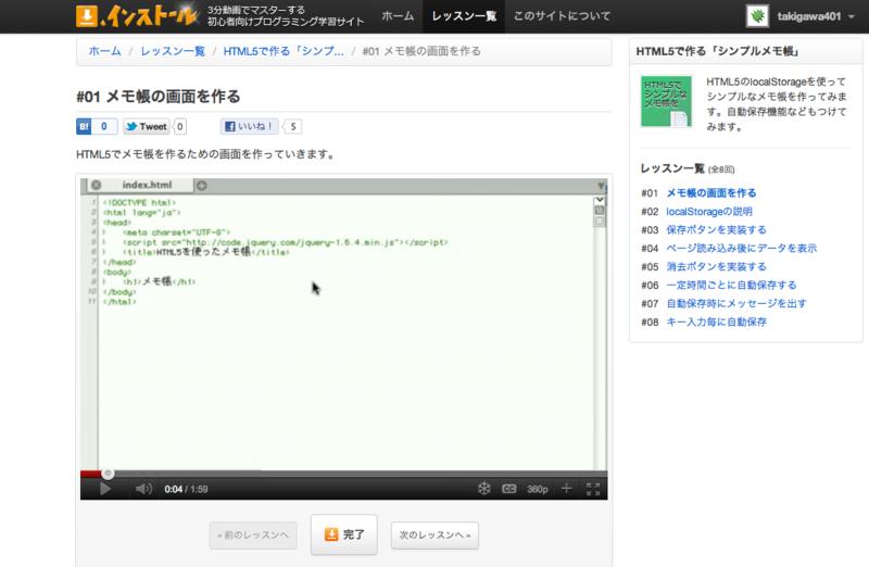 f:id:takigawa401:20111224233428p:image