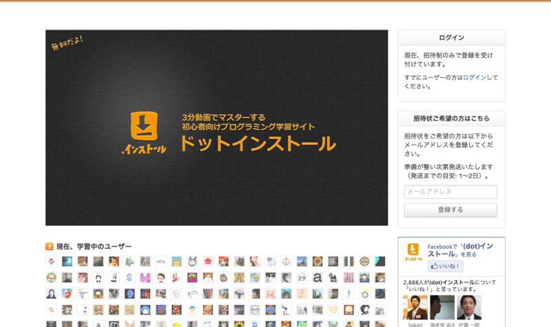 f:id:takigawa401:20111224233430p:image