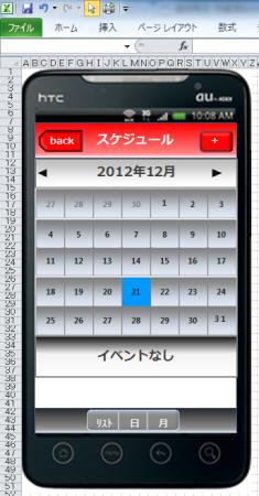 f:id:takigawa401:20111227185051p:image