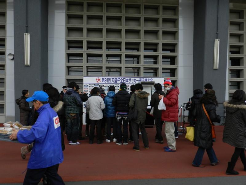 f:id:takigawa401:20120104090502j:image