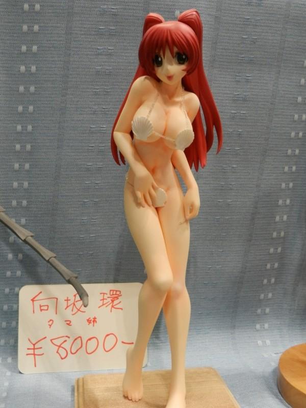 f:id:takigawa401:20120219195244j:image