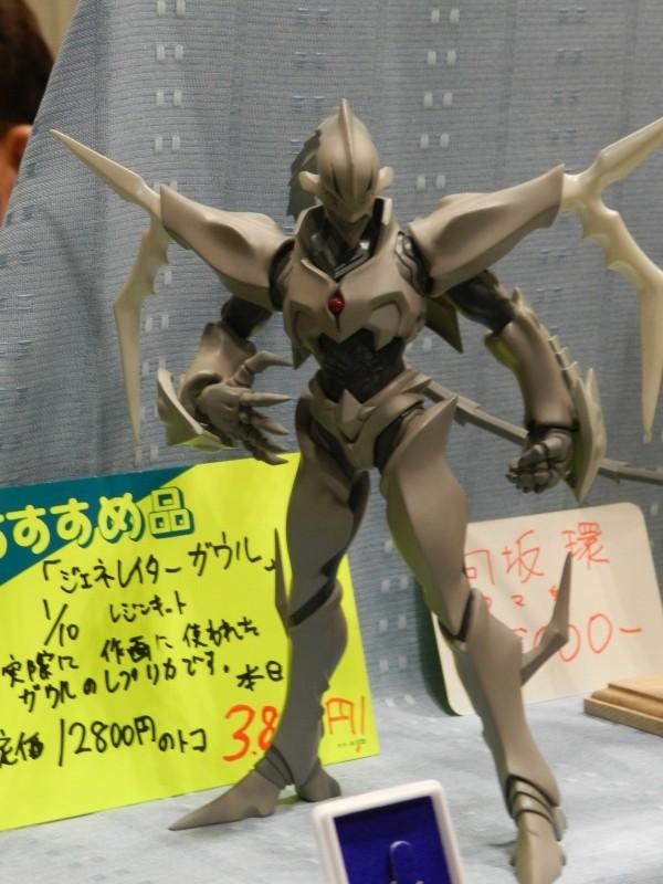 f:id:takigawa401:20120219195247j:image