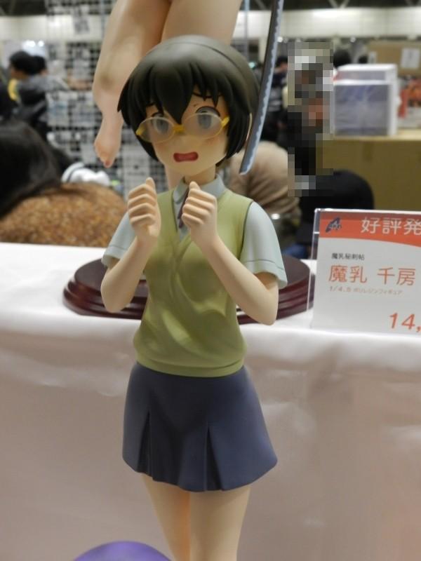 f:id:takigawa401:20120219213044j:image