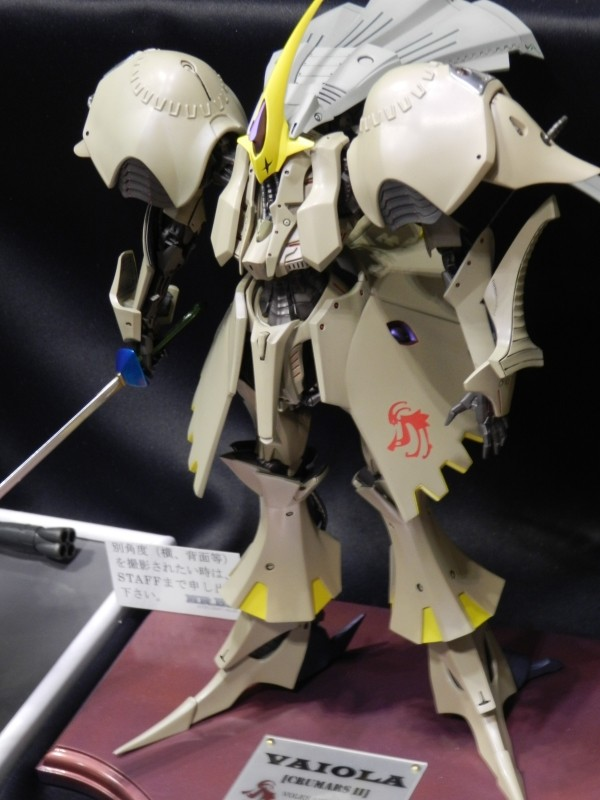 f:id:takigawa401:20120219214559j:image