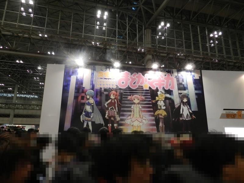 f:id:takigawa401:20120219222840j:image
