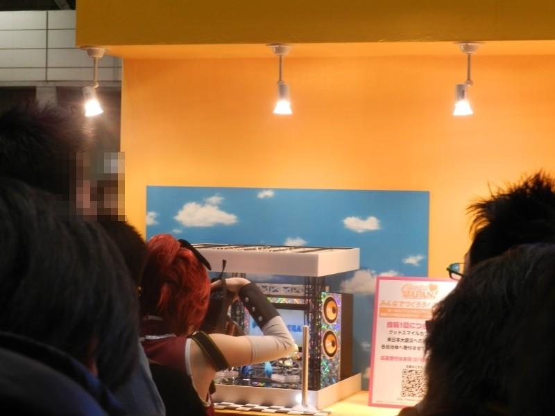 f:id:takigawa401:20120219222849j:image