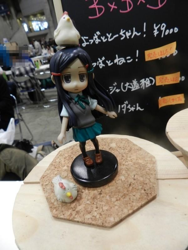 f:id:takigawa401:20120219233922j:image