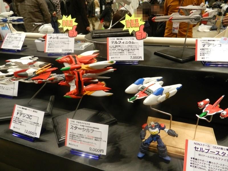 f:id:takigawa401:20120219234517j:image