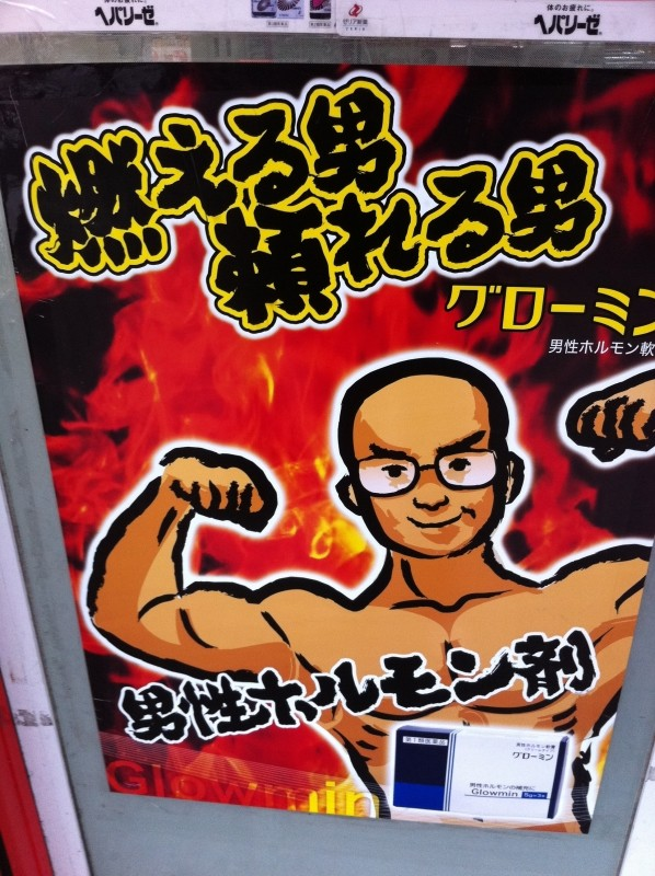f:id:takigawa401:20120219235315j:image