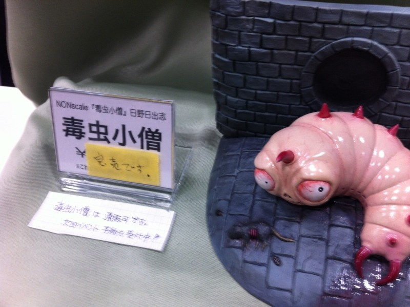 f:id:takigawa401:20120220001507j:image