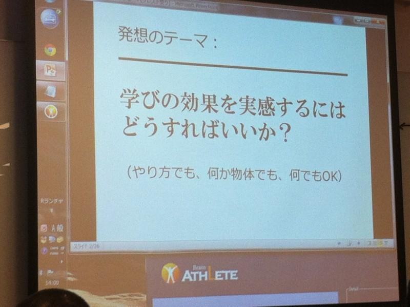 f:id:takigawa401:20120305115016j:image