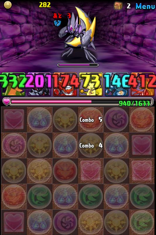 f:id:takigawa401:20120328214330p:image