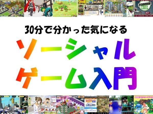 f:id:takigawa401:20120409192932j:image
