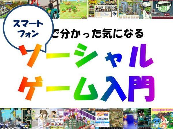 f:id:takigawa401:20120409192933j:image